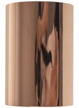 Стельовий світильник Brille AL-96/1 GU10 RG IP20 (26-839)