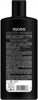 Шампунь Syoss Moisture з водою клена Каїде для сухого та слабкого волосся 440 мл (4015100405668)