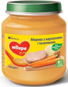 Упаковка пюре овочево-м'ясне Milupa Морква з картоплею і телятиною для дітей від 6 місяців 125 г х 6 шт. (5900852044045)