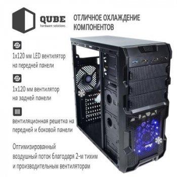 Корпус QUBE case QB932A_MBNU3
