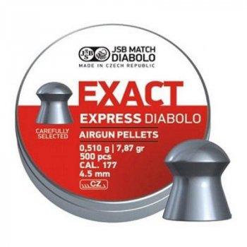 Пульки JSB Diablo Exact Express 500 шт. (546257-500)