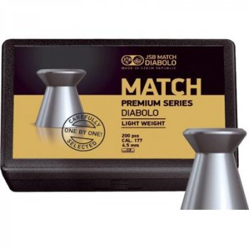 Пульки JSB Match Premium light 4.5мм, 0.5г (200шт) (1005-200)