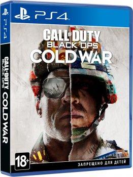 Игра Call of Duty: Black Ops Cold War для PS4 (Blu-ray диск, Russian version)