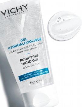 Гель для очистки кожи рук Vichy не требует смывания 50 мл (3337875761581)