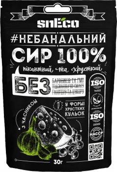 Упаковка спіненого сушеного сиру snEco з часником 30 г х 3 шт. (4823095808421)