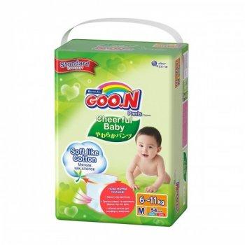 Трусики-підгузки CHEERFUL BABY для дітей (розмір M, унісекс, 54 шт) (843284)