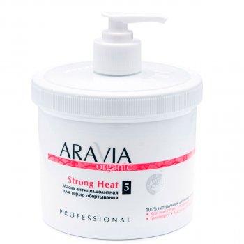 Маска антицеллюлитная для термообертывания Aravia Organic Strong Heat 550 мл (7018)