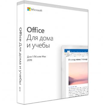 Офисные приложения Microsoft Office Для дома и учебы 2019 для 1 ПК (c Windows 10) или Mac (FPP – коробочная версия, русский язык) (79G-05089)
