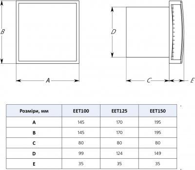 Вытяжной вентилятор Europlast EEТ125HT с датчиком влажности и таймером белый