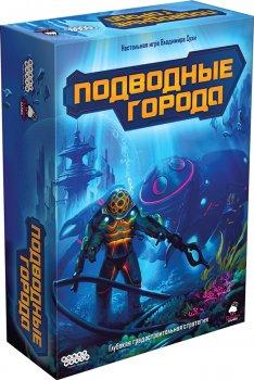 Настільна гра Hobby World Підводні міста (4630039151129)
