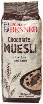 Упаковка мюсли Doctor Benner Chocolate 300 г х 3 шт (20132581057)