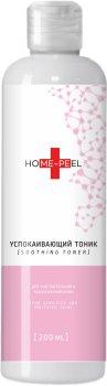Успокаивающий тоник Home-Peel для чувствительной раздраженной кожи 200 мл (4820208890489)