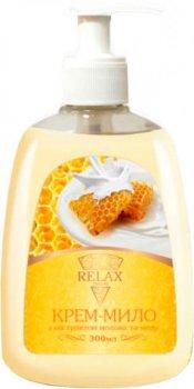 Жидкое крем-мыло Relax с экстрактом молока и меда 300 мл