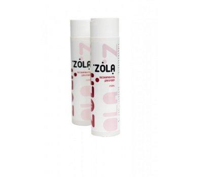 Знежирювач для брів ZOLA