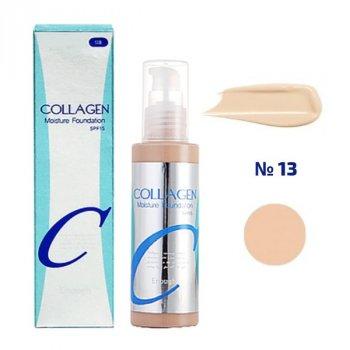 Тональный крем ENOUGH Collagen Moisture Foundation 13, увлажняющий с коллагеном