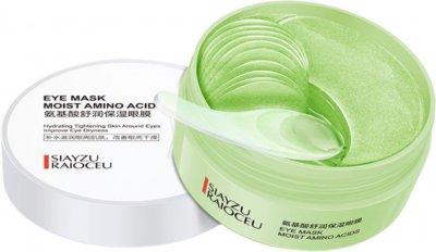 Омолоджувальні гідрогелеві патчі під очі Siayzu Raioceu Eye Mask Moist Amino Acids з амінокислотами 80 г (6941349330387)
