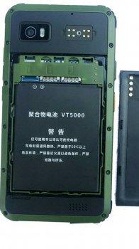 Мобільний телефон Land Rover VT5000 green