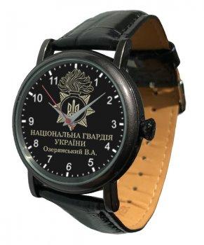 Часы мужские наручные Национальная Гвардия Украины, НГУ, именные часы, часы на подарок военному