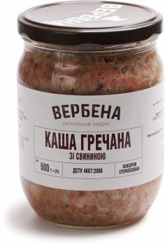 Каша гречана зі свининою Вербена 500 г (4820209620030)
