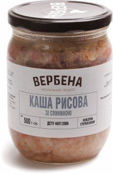 Каша рисова зі свининою Вербена 500 г (4820209620122)