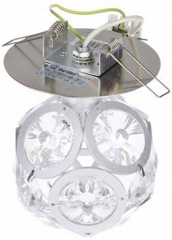 Світильник точковий Brille HDL-G130 (162295)