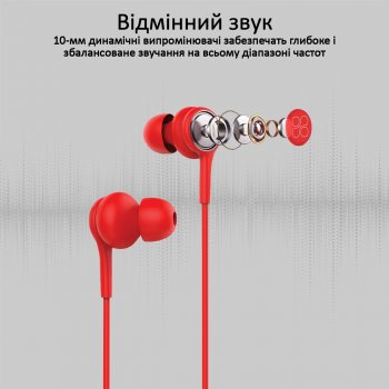 Навушники Promate Duet Red (duet.red)