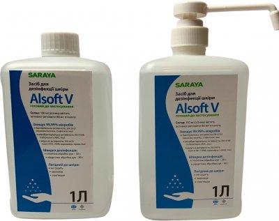 Дезінфікувальний засіб Saraya Alsoft V для рук з розпилювачем 1 л + Alsoft V з кришкою 1 л (25003)
