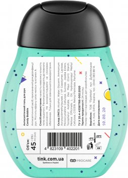 Антибактериальный гель для рук Tink Candy Bobble 45 мл (4823109402201)