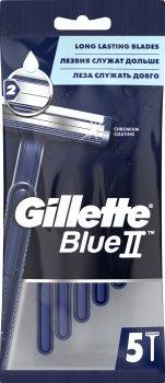 Одноразовые станки для бритья (Бритвы) мужские Gillette Blue 2 5 шт (7702018849031)