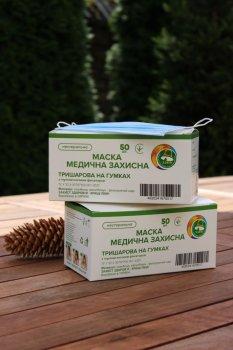 Медичні маски тришарові Дзвін Lumina 50 шт