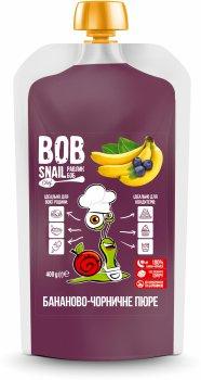 Натуральне бананово-чорничне пюре Bob Snail 400 г (4820219343080)