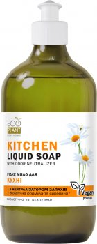 Рідке мило для кухні EcoPlant For Home з нейтралізатором запахів 650 мл (4820168432903)