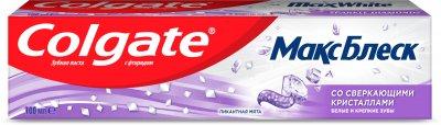 Зубная паста Colgate Макс блеск 100 мл (8718951352841)