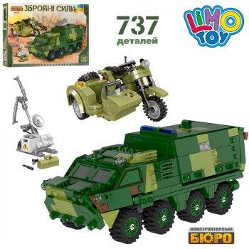 Конструктор Limo Toy Военная техника KB 011 мотоцикл/бронетранспортер