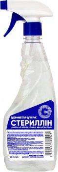 Засіб для гігієнічного оброблення Sterillin 500 мл (4820237360144)