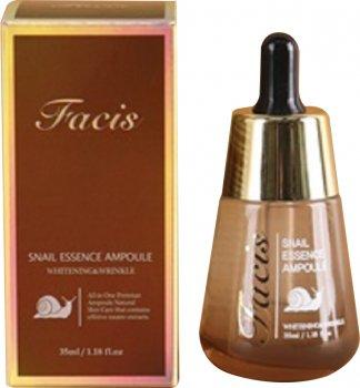 Сыворотка для лица Jigott Facis Snail Essence Ampoule с экстрактом секрета улитки 35 мл (8809541280917)