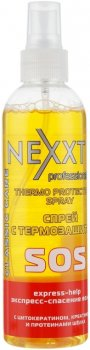 Спрей з термозахистом Nexxt Professional Thermo Protection Spray 250 мл