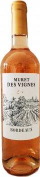 Вино Muret Des Vignes розовое сухое 0.75 л 12% (3499149005200)