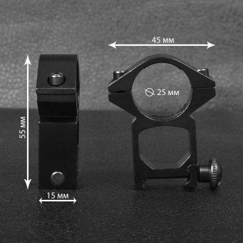 Крепление на оружие для оптического прицела, раздельное GM-009 (2x25mm)