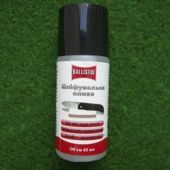 Масло шліфувальне Klever Ballistol Schleifol (65мл)