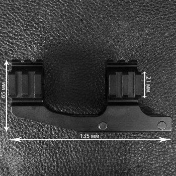 Крепление на оружие для оптического прицела, на базе GM-008 (2x25-30mm), с планками
