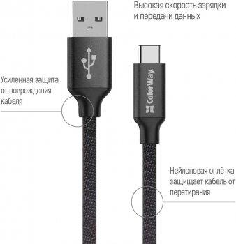 Автомобильное зарядное устройство ColorWay 2USB (Pow.Del. Port + QC3.0 ) (36W) Black + Кабель ColorWay USB Type-C 2.4А 2 м Black (CW-CHA012PD-BK-CBU)