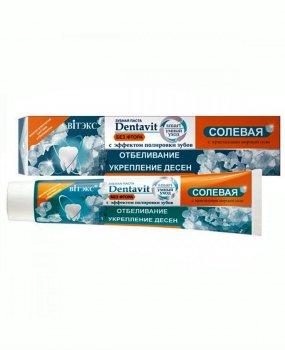 Солевая зубная паста Dentavit Витекс Дентавит с эффектом полировки зубов без фтора 85 г (4899153027788)