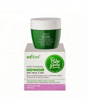 Ночной крем для жирной склонной к высыпаниям кожи Pure Green Белита для лица и век 50 мл (4899151026615)