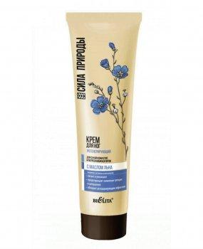 Восстанавливающий крем для ног с маслом льна Сила природы Белита Регенерирующий для сухой кожи стоп и потрескавшихся пяток 100 мл (4899151022525)
