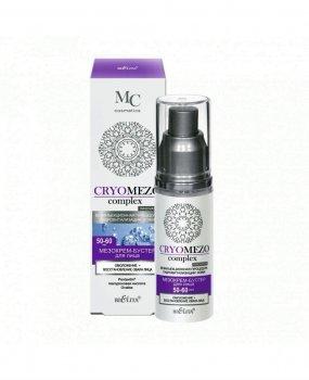 CRYOMEZOcomplex - Мезокрем бустер для лица Белита Омоложение и Восстановление овала лица 50-60 лет 50 мл (4899151025335)