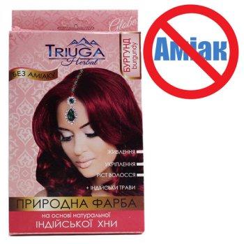 Фарба для волосся Triuga Бургунд на основі хни 25 г