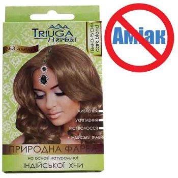 Фарба для волосся Triuga Темно-русий на основі хни 25 г
