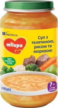 Упаковка овочевого супу з телятиною Milupa для дітей від 7 місяців 200 г х 6 шт. (5900852045271)
