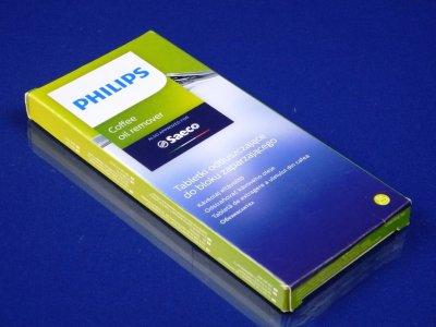 Таблетки для видалення масляного нальоту для еспресо-кавоварки Philips, Saeco (CA6704/10) PHILIPS